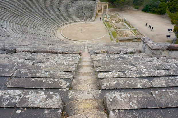 Ancient Epidaurus, Greece